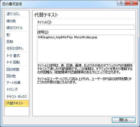 MS-Word2010-07