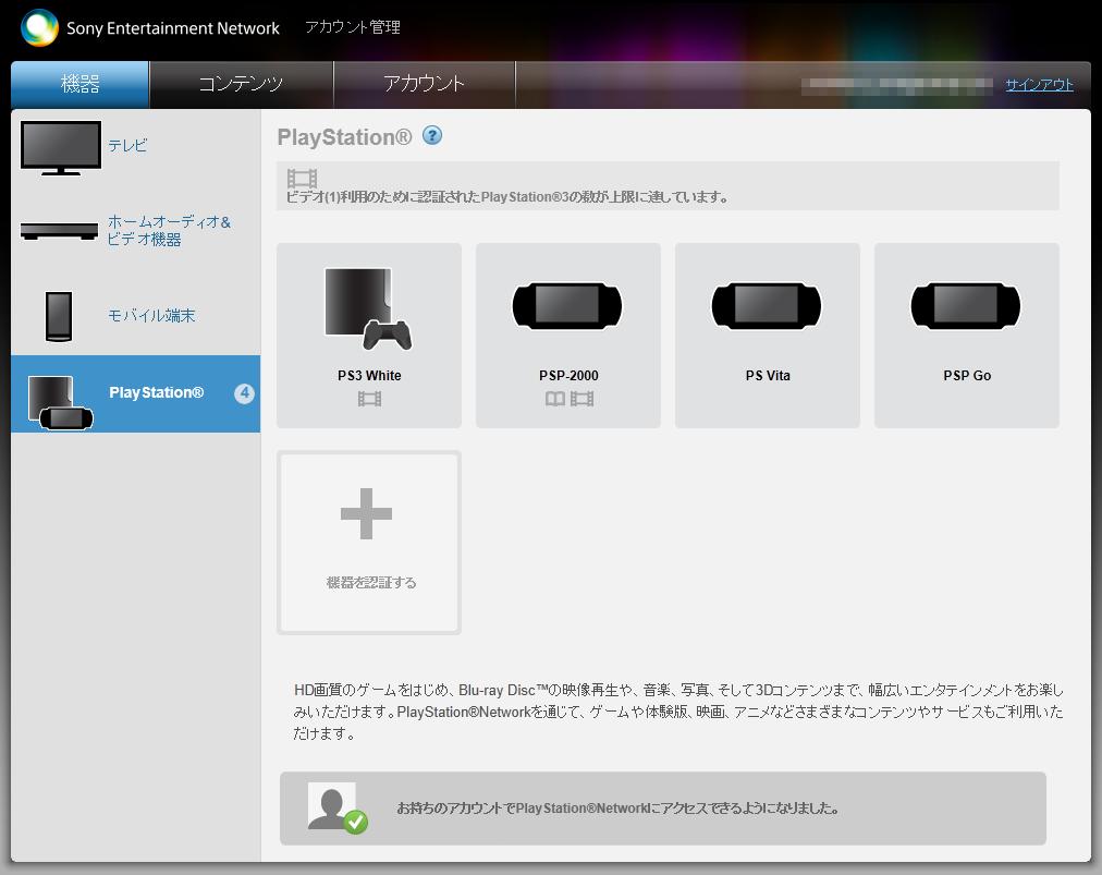 SEN-Authentication-01a.png