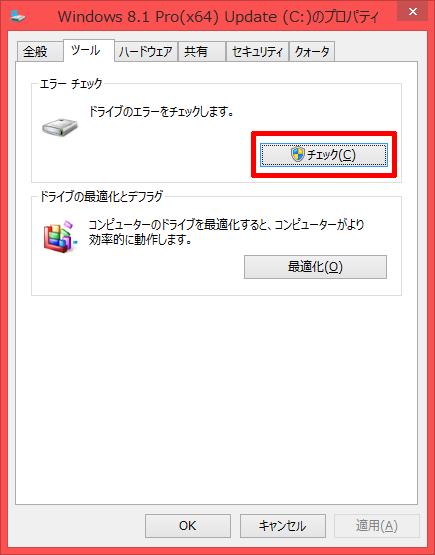 UEFI-BIOS-Check-01a