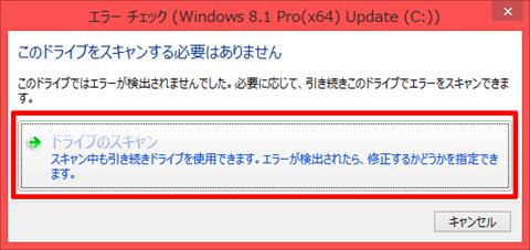 UEFI-BIOS-Check-02a