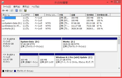 UEFI-BIOS-Disk-01