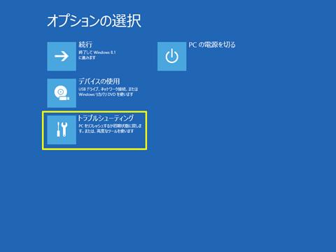 UEFI-BIOS-IN-13a