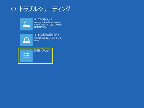 UEFI-BIOS-IN-14a