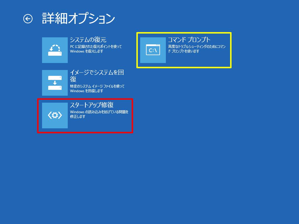 UEFI-BIOS-IN-15a.png
