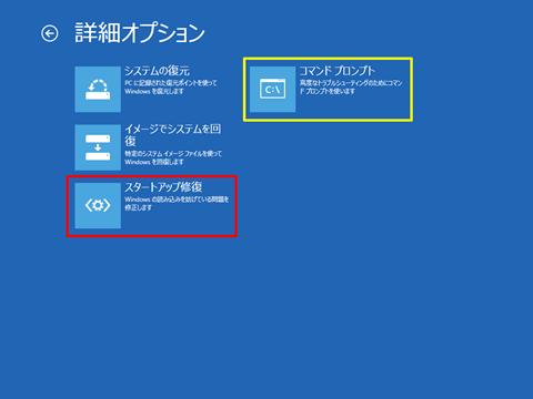 UEFI-BIOS-IN-15a