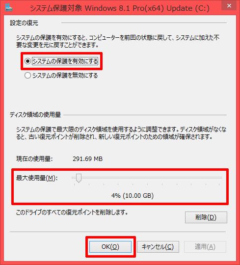 UEFI-BIOS-Protect-03a