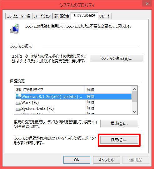 UEFI-BIOS-Protect-04a
