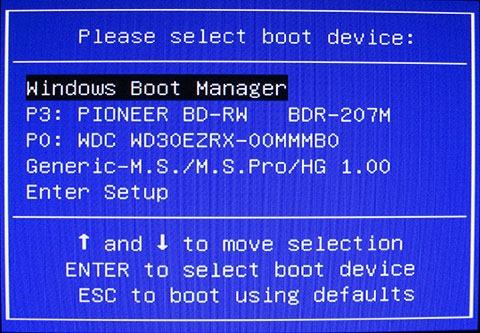 UEFI-BOOT-07