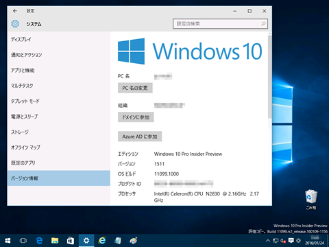 Windows10-build11099