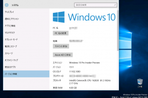 Windows10-build11102.png