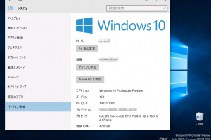 Windows10-build14251.png