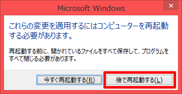 Windows10_balloon_05