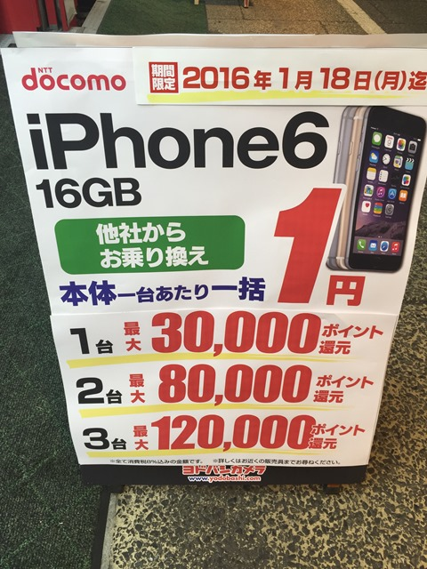 buy-iPhone6-02