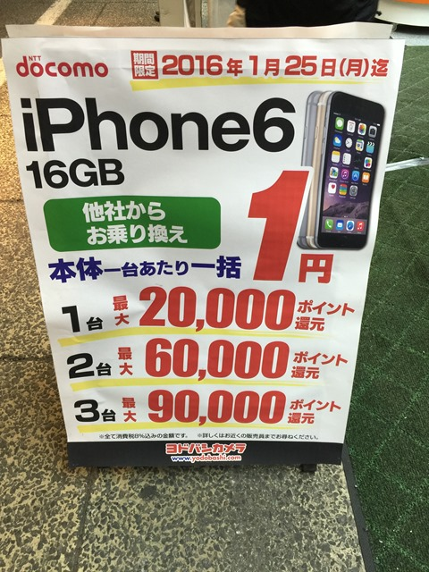 buy-iPhone6-03