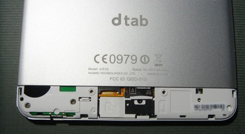 dtab-d01G-04