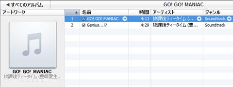 iTunes-02