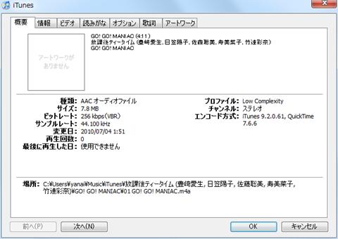 iTunes-08.png