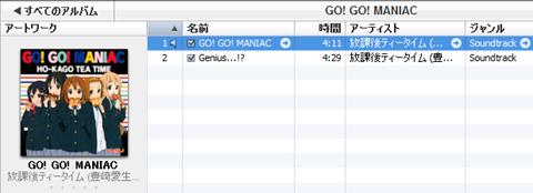 iTunes-11