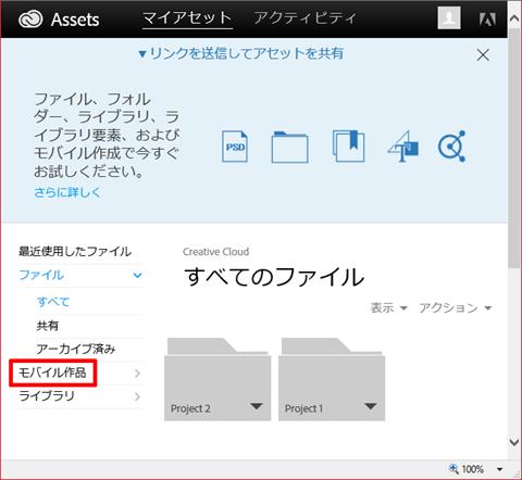 Creative-Cloud-Desktop-02