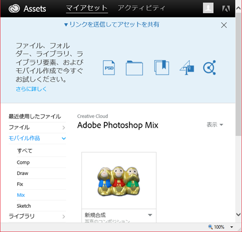 Creative-Cloud-Desktop-03