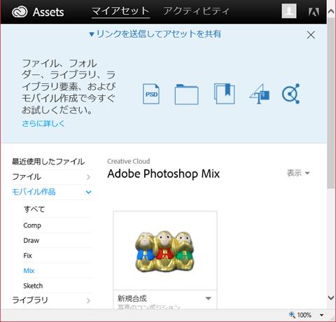 Creative-Cloud-Desktop-03