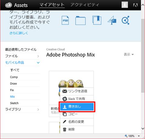 Creative-Cloud-Desktop-04