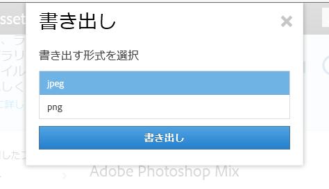 Creative-Cloud-Desktop-05