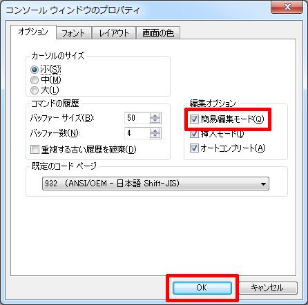 LightBox-CMD-02