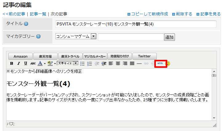 LightBox-html-01.png