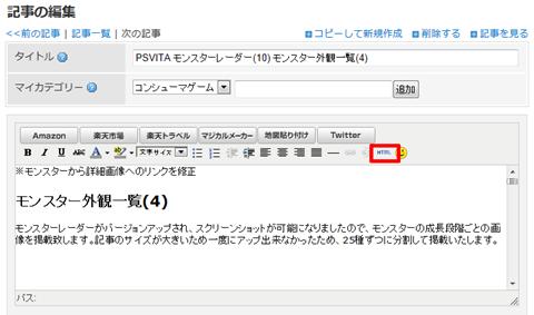 LightBox-html-01