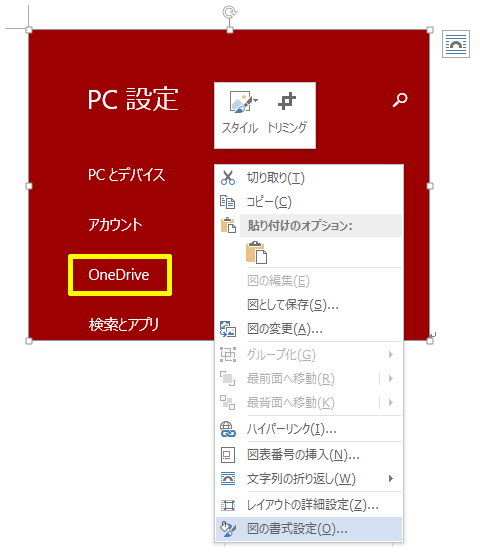 MS-Word-2013-01