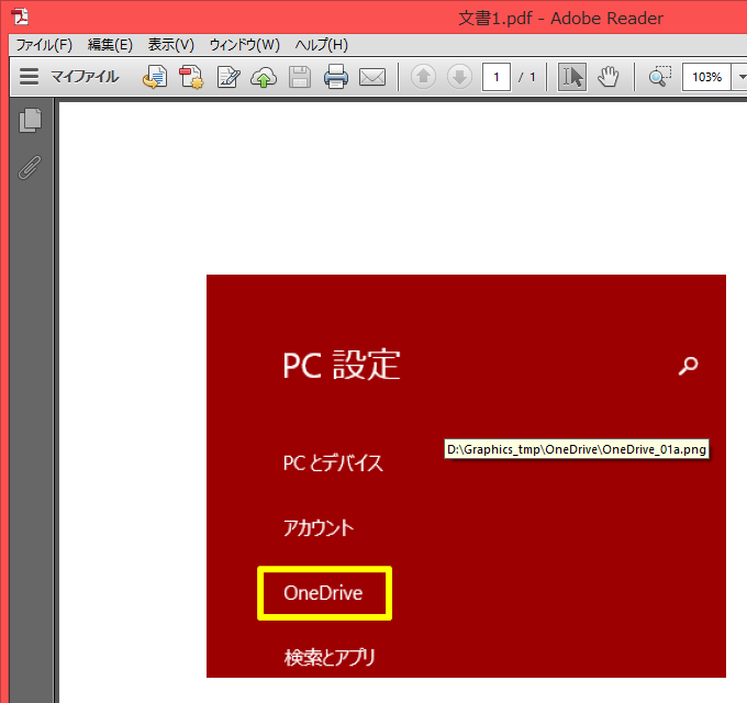 MS-Word-2013-03.png