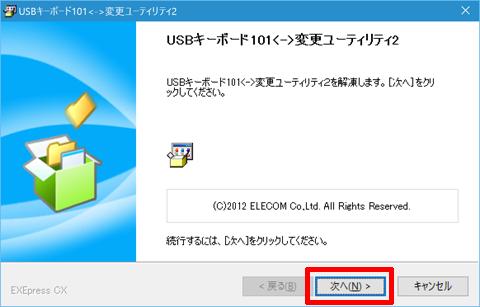 Surface-Pro4-Bluetooth-Keyboard-01