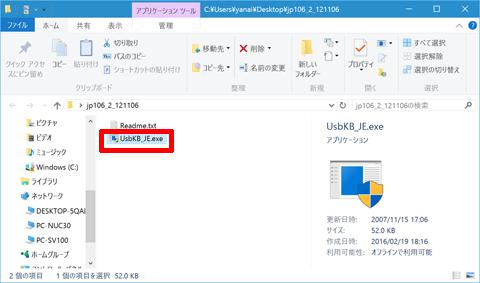 Surface-Pro4-Bluetooth-Keyboard-05