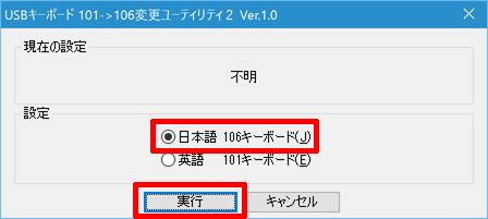 Surface-Pro4-Bluetooth-Keyboard-06