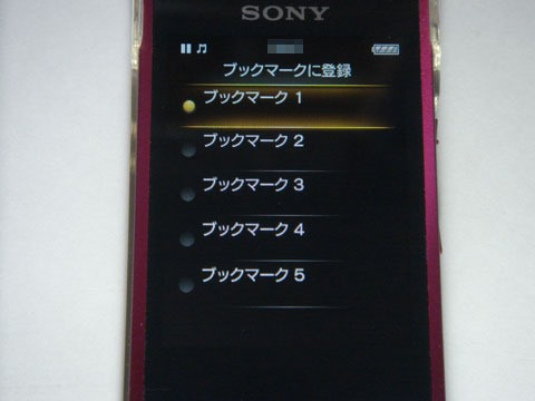 WALKMAN-Playlist-12