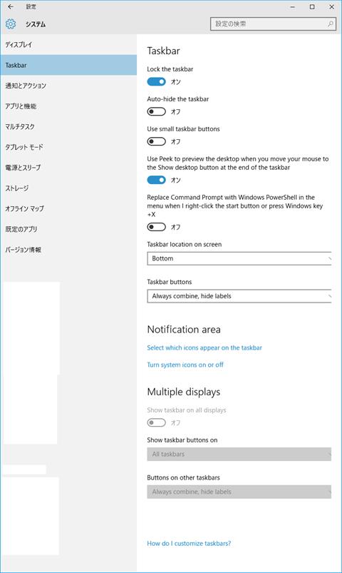 Windows10-Build14271-Taskbar-01