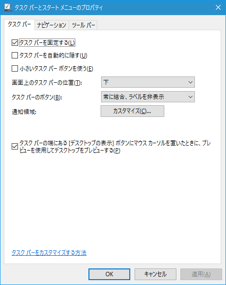 Windows10-Build14271-Taskbar-02