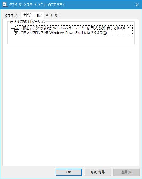 Windows10-Build14271-Taskbar-03