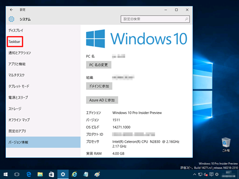 Windows10-build14271