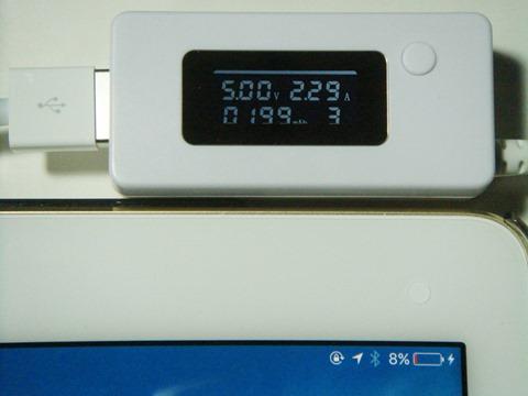 iPad-Pro-Charge-05