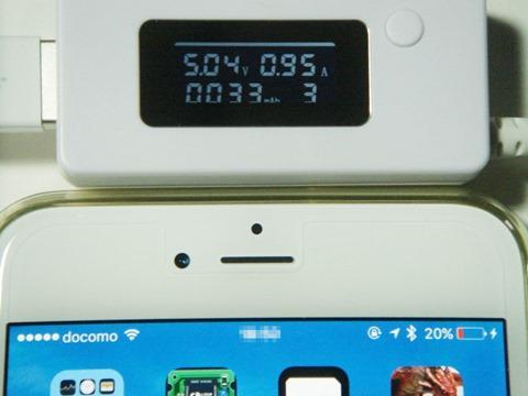 iPad-Pro-Charge-06