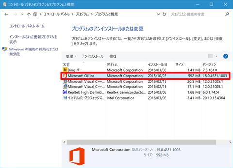 Office-Premium-01