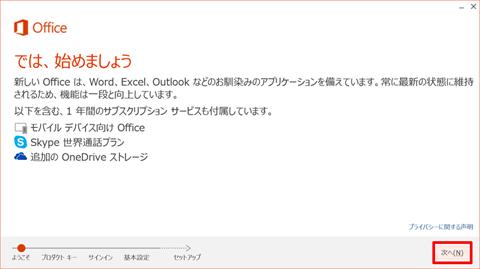 Office-Premium-03
