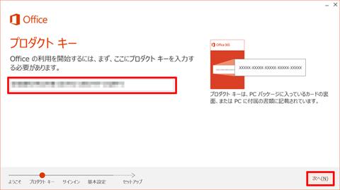 Office-Premium-05.png