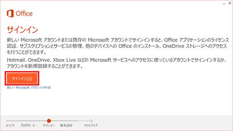 Office-Premium-06