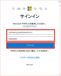 Office-Premium-08