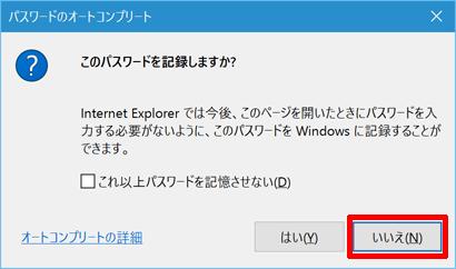 Office-Premium-09