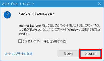 Office-Premium-09.png