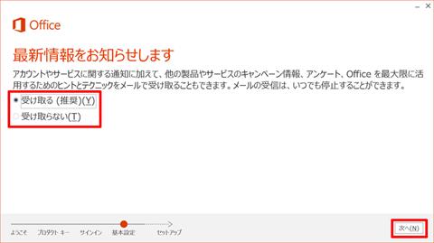 Office-Premium-11